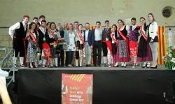 Hereu i Pubilla Catalunya Central 2017