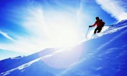 Esquí a la Piscina de Piera